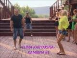 Танец Элины Карякиной-Камирен  на предвариловке!!!